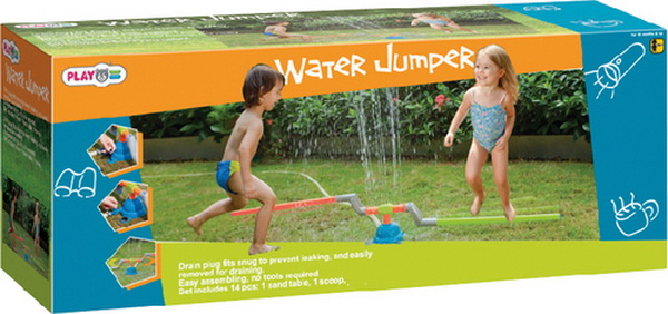 business gifts-water jumper